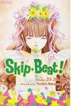 Skip Beat! (3-in-1 Edition), Vol. 9: Includes Vols. 25, 26 & 27 - Yoshiki Nakamura