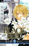 Black Bird Vol.13 [In Japanese] - Kanoko Sakurakoji