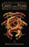 Seikai: Crest of the Stars 3: Return to a Strange World - Hiroyuki Morioka
