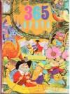 365 priča - Grupa autora