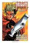 Trigun Maximum Omnibus, Volume 1 - Yasuhiro Nightow