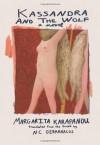 Kassandra and the Wolf - Margarita Karapanou, Μαργαρίτα Καραπάνου