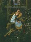 Russische Sprookjes, Volksverhalen en Legenden (Paperback) - Patty Wageman