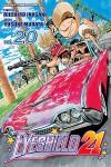 Eyeshield 21, Vol. 20: Devils vs. Gods - Riichiro Inagaki, Yusuke Murata
