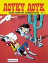 Επικίνδυνη αποστολή (Λούκυ Λούκ, #9) - Morris, René Goscinny