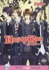 Hard Rock - Akane Abe