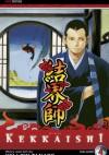 Kekkaishi tom 4 - Yellow Tanabe