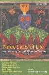 Women Writing in Bengal: An Anthology of Short Stories - Saumitra Chakravarty, Ashapurna Devi, Mahasweta Devi, Bani Basu