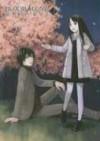 Blood Alone: Volume 3 - Masayuki Takano