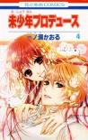 Mishounen Produce #4 - Kaoru Ichinose