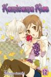 Kamisama Kiss, Vol. 12 - Julietta Suzuki