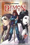 DEMON KING vol. 27 - Ra In-Soo, Kim Jae-Hwan