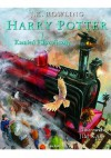 Harry Potter i Kamień Filozoficzny (wydanie ilustrowane) - J.K. Rowling