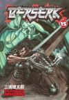 Berserk Volume 15 - Kentaro Miura