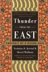 Thunder from the East: Portrait of a Rising Asia - Nicholas D. Kristof, Sheryl WuDunn
