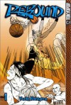 Rebound #1 - Yuriko Nishiyama