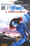 Battle Angel Alita, Taschenbuch-Ausg., Bd.8 - Yukito Kishiro