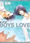 Boys Love - Kaim Tachibana