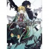 Pandora Hearts, Tome 8.5:  Guide Officiel - Jun Mochizuki