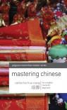 Mastering Chinese - Catherine Hua Xiang