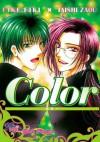 Color - Taishi Zaou, Eiki Eiki