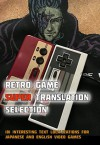 Retro Game Super Translation Selection - Hanenashi Error, Kurt Kalata