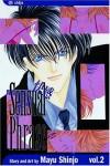 Sensual Phrase, Vol. 2 - Mayu Shinjo