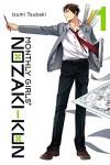 Monthly Girls' Nozaki-kun, Vol. 1 - Izumi Tsubaki