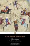 Shahnameh: The Persian Book of Kings - Azar Nafisi, Dick Davis, Abolqasem Ferdowsi