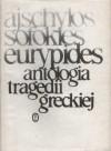 Antologia tragedii greckiej - Sofokles, Eurypides, Ajschylos