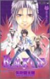 BLACK CAT 17 (ジャンプ・コミックス) - 矢吹 健太朗