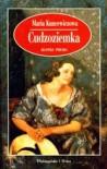 Cudzoziemka - Maria Kuncewiczowa