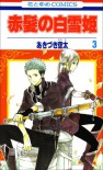 Akagami no Shirayukihime, Vol. 03 - Sorata Akizuki