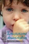 Zniszczone dzieciństwo - Shy Keenan