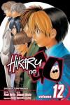 Hikaru no Go: Sai's Day Out, Vol. 12 - Yumi Hotta, Takeshi Obata