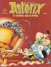 Ο Αστερίξ και η χύτρα  - René Goscinny, Albert Uderzo