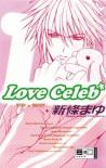 Love Celeb 1 - Mayu Shinjo