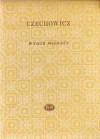 Wiersze wybrane (Biblioteka poetów) (Polish Edition) - Józef Czechowicz