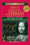 Định lý cuối cùng của Fermat - Simon Singh, Phạm Văn Thiều, Phạm Việt Hưng