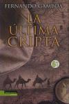 La Última Cripta - Fernando Gamboa