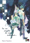 In un angolo di cielo notturno - Nojiko Ayakawa