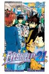 Eyeshield 21, Vol. 24: The Indomitable Fortress - Riichiro Inagaki, Yusuke Murata