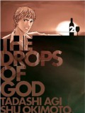 The Drops of God 2 - Shu Okimoto,Tadashi Agi