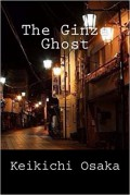The Ginza Ghost: and other stories - Ho-Ling Wong,Keikichi Ōsaka
