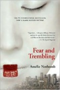 Fear and Trembling - Amélie Nothomb,Adriana  Hunter