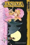 +Anima 4 - Natsumi Mukai,迎夏生