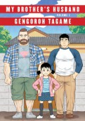 My Brother's Husband, Volume 1 (Pantheon Graphic Novels) - Gengoroh Tagame,Anne Ishii