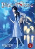 Blood Alone, Vol. 4 - Nan Rymer,Masayuki Takano