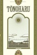 Tonoharu: Part One - Lars Martinson