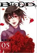 Blood+, Vol. 05 - Asuka Katsura,桂明日香